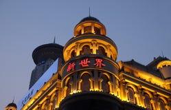 New World City Shopping Center in Shanghai Stock Image
