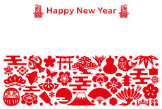 New Year's card with Japanese icons. Stock Photography