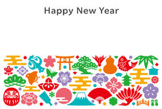 New Year's card with Japanese icons. Royalty Free Stock Image