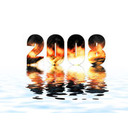 New Year 2008. Illustration drawing on computer Royalty Free Illustration