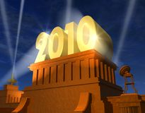 New Year 2010 celebration. Concept: shiny golden 2010 on pedestal royalty free illustration