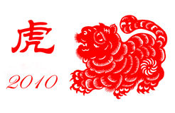 New Year 2010-Chinese Zodiac of Tiger Year Stock Photo