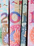 New year 2011. Chinese bank note new year 2011 Royalty Free Stock Photography