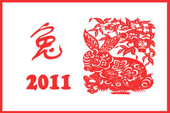 New Year 2011-Chinese Zodiac of Rabbit Year Royalty Free Stock Photos