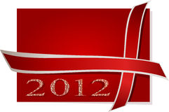 New year 2012. Red concept vector illustration