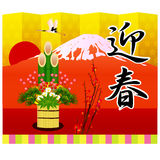 New year. Illustration of Mount Fuji and the New Year without a background Royalty Free Stock Photos