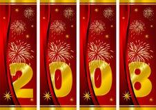 new year Στοκ εικόνες με δικαίωμα ελεύθερης χρήσης