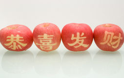 New Year Apples. A row of apples with wishing you prosperity tattoed on them stock image