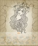 2014 New Year artistic vector calendar. This is file of EPS10 format Stock Photos