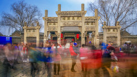 New Year atmosphere in town. In Shanxi China Stock Image