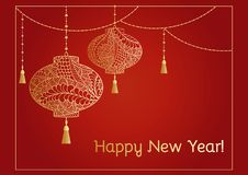 A New year background with golden Chinese lantern, tassel, lights and a garland. Happy new year text Stock Images