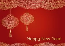 A New year background with golden Chinese lantern, tassel, lights and a garland. Happy new year text. A New year background with golden Chinese lantern, tassel Stock Photos