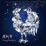 2017 new year background. Happy new year 2017, the Chinese rooster year Vector Illustration