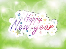 New Year Background!. Happy new Year greeting card, with space for text on a glowing green background Stock Photos