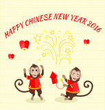 New Year Background with Monkey. New Year card with monkey. Happy Chinese New Year 2016. New Year monkey. Chinese zodiac monkey. Year of monkey 2016. Chinese New Stock Photos