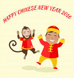 New Year Background with Monkey. New Year card with monkey. Happy Chinese New Year 2016. New Year monkey. Chinese zodiac monkey. Year of monkey 2016. Chinese New Stock Photography