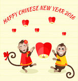 New Year Background with Monkey. New Year card with monkey. Happy Chinese New Year 2016. New Year monkey. Chinese zodiac monkey. Year of monkey 2016. Chinese New Royalty Free Stock Photography