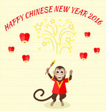New Year Background with Monkey. New Year card with monkey. Happy Chinese New Year 2016. New Year monkey. Chinese zodiac monkey. Year of monkey 2016. Chinese New Royalty Free Stock Images