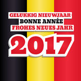New Year 2017 Belgium Stock Photo