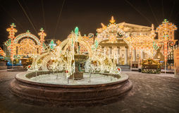 New Year at the Bolshoi Theater. Christmas decoration of the Bolshoi Theater in Moscow Royalty Free Stock Image