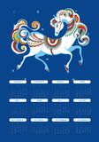2014 new year calendar. With horse Stock Image