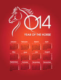New year 2014 calendar illustration with horse. New year calendar  illustration Stock Photography