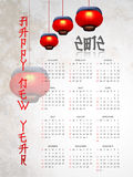 New year calender. Vector new year 2012 calender design stock illustration