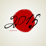 New year calligraphy Royalty Free Stock Images