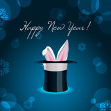 New year card. With rabbit ears and magician hat Royalty Free Stock Photo