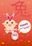 New year card 2011. With baby character Stock Image