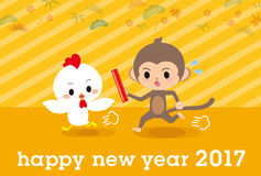 2017 new year card Baton bird width. Design Stock Illustration