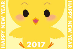 2017 new year card big baby bird width. Design Royalty Free Illustration