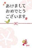 New Year card with a bird Stock Photos