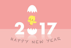 2017 new year card birth bird width. Design Stock Illustration