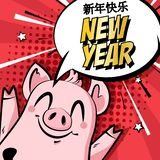 New Year card with cartoon pig, stars and text cloud on red background. Comics style. Translated from Chinese: Happy Chinese New Year. Vector banner stock illustration