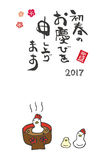 New Year Card with chicken and chick shaped rice cake Stock Photography