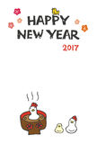 New Year card with chicken shaped rice cake Royalty Free Stock Photos