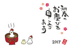 New Year card with chicken shaped rice cake Royalty Free Stock Image