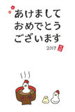 New Year card with chicken shaped rice cake Royalty Free Stock Photography