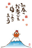 New Year card with chicken tumbling doll. And Fuji mountain Stock Photo