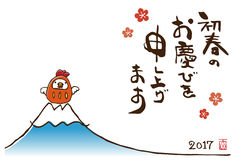 New Year card with chicken tumbling doll. And Fuji mountain Stock Image