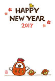 New Year card with chicken tumbling dolls. New Year card with chicken and chicks tumbling dolls Royalty Free Stock Photo