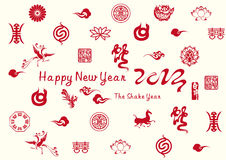 New year card with Chinese icons. 2013, the snake year of China, New year card with Chinese icons stock illustration