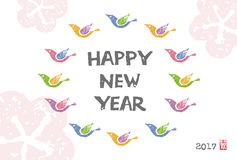 New Year Card with colorful birds. In circle Royalty Free Stock Photo