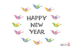 New Year Card with colorful birds Royalty Free Stock Photo