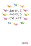 New Year Card with colorful birds. In circle Stock Photos