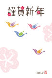 New Year Card with colorful birds. Flying Stock Photography