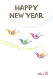 New Year Card with colorful birds. Flying Stock Photos