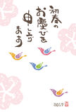 New Year Card with colorful birds. Flying Stock Images