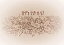 New Year card 2017 Stock Photo